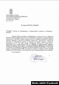 Letra që Marko Jakshiq ka pranuar nga Komisioni i Zgjedhjeve të Serbisë ku thuhet se vota e tij është evidentuar në zgjedhjet e 21 qershorit, 2020.