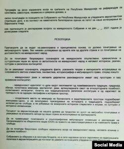 Пратеникот на ВМРО-ДПМНЕ Јован Јаулески на Фејсбук профилот ја објави Резолуцијата