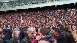 Порошенко на стадионе: как это было (видео)