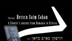 Portretul unui sionist român