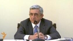 Սերժ Սարգսյանը ՊԵԿ աշխատանքում դեռեւս «լուրջ անելիքներ» է տեսնում