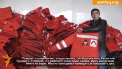 Сделано в Казахстане: почему это невыгодно?