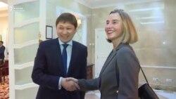 ЕБ менен Кыргызстан жаңы макулдашууну көздөйт