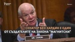 """""""Санкциите послужиха като призив за събуждане"""""""