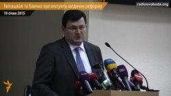 Квіташвілі та Кличко презентували медичну реформу в інституті Шалімова