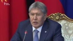 Атамбаев: Текебаевдин камалышында саясат жок