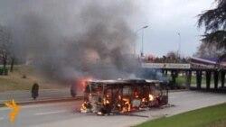 Инциденти и тензии во Скопје