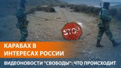 О чем Путин договорился с главами Армении и Азербайджана