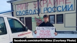 Дмитрий Скурихин перед отъездом в Москву