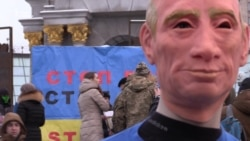 У столиці активісти вимагали бойкотувати чемпіонат світу з футболу (відео)