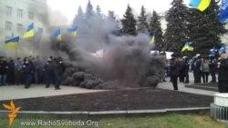 Димові шашки на форумі Євромайданів у Харкові