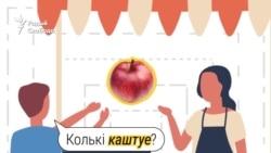 ЦАНА, КОШТ, ВАРТАСЬЦЬ