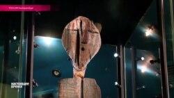 Россия обвиняет немцев в распиле древнерусского идола