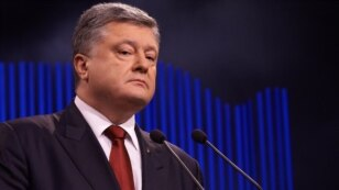 Ukrainian President Petro Poroshenko assured the IMF that his government remains committed to reform and purging corruption.