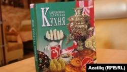 Kulinariya kitabı həm dil dərsliyidir