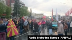 Protesters in Skopje