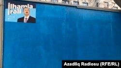 Prezidentliyə namizəd İlham Əliyevin təbliğat plakatı. 19mart2018