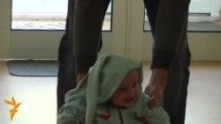 Центр порятунку дитячих сердець