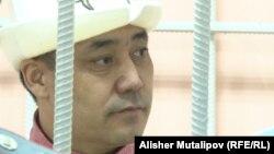 Бывший депутат парламента Кыргызстана Садыр Жапаров в суде по его делу. Бишкек, 2 августа 2017 года.