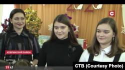 Унучкі Аляксандра Лукашэнкі Дар'я і Анастасія
