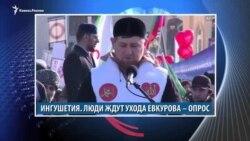 Видеоновости Кавказа 13 мая