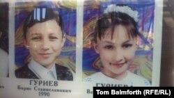 Բորիս և Վերա Գուրիևները զոհված 2004 թվականին՝ Բեսլանի թիվ 1 դպրոցում տեղի ունեցած դեպքերի ժամանակ։