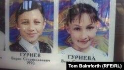 Надежда Гуриеваның 2004 жылғы терактіде қаза тапқан балалары - Борис пен Вера.