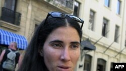 Yoani Sanchez in Havana in May 2008