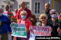 Акция сторонников Лукашенко в Гродно