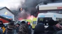 12.03.2015 Жртви во пожар во Татарстан, 12 години од атентатот на Ѓинѓиќ