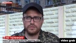 Топоров Life News-ка интервью бирә