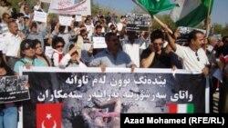 السليمانية: احتجاجا على القصف التركي الايراني