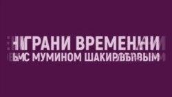 Немцов, как символ