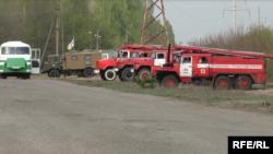 У липні 2016 року в Чорнобильській зоні спалахнула пожежа, яку тоді гасили три дні