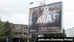 Bilbord u Baru (foto: jedro.me)