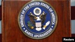 Знак посольства США в Афганистане.