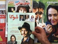 Entertainment magazines on the shelves in Tehran this week