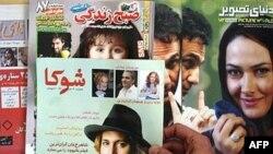 روی جلد چند نشریه ای که شب عید توقیف شدند.