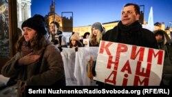 Акция в честь «Дня сопротивления Крыма российской оккупации». Киев, 26 февраля 2018 года