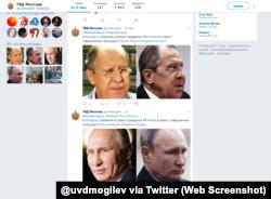 Узламаны Twitter-акаўнт УУС Магілёва