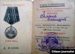 Музейга асос солган Омонов Берлинни ишғол қилган
