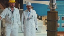"""Иран приготовил """"желтый пирог"""""""