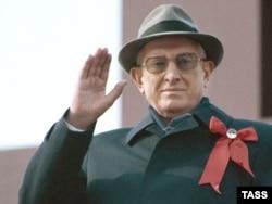 Sovet lideri Yuri Andropov