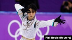 Юдзуру Ханю Пхенчхан олимпиадасында. 17 ақпан 2018 жыл.