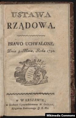 Конституція 3 травня 1791 року