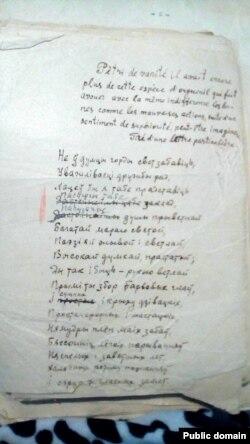 Раман у вершах «Яўгеній Анегін» па-беларуску. Аўтограф А. Дудара