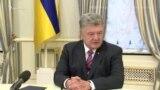 Порошенко про жертви в Керчі: це українські громадяни (відео)