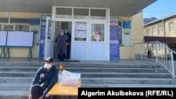 Бишкектеги добушканалардын бири.