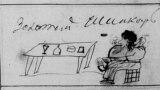 Євген Букет – дослідник метричних книг каже, що малюнки в метричних книгах були в тих церквах, які «були ще не захоплені російською церквою»
