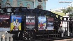 Світ у відео: Українські активісти вимагають дострокових парламентських виборів